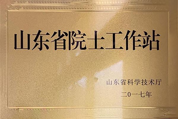国家高新技术企业1
